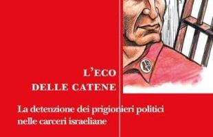 """كتاب """" صدى القيد"""" للقائد أحمد سعدات بالطبعة الإيطالية"""