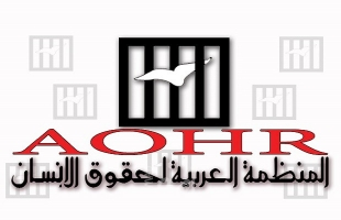 """المنظمة العربية تدين زيارة نتنياهو """"الاستفزازية"""" للناصرة وتشجب الاعتداءات على المحتجين السلميين"""