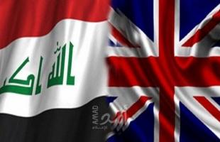 """بريطانيا تعلن أنها استهدفت مواقع لـ """"داعش"""" بمدينة كركوك شمال العراق"""