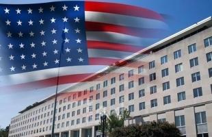 الخارجية الأمريكية: واشنطن على علم باعتقال ساكاشفيلي وتتابع الوضع عن كثب