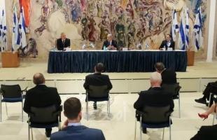 """تفاصيل اجتماع الحكومة الإسرائيلية """"العاجل"""""""