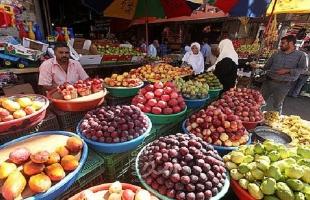 """أسعار الخضروات والفواكه في أسواق غزة """"الجمعة"""""""