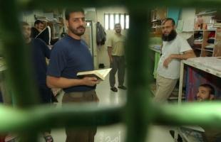 مركز فلسطين: ارتفاع أعداد الأطفال الأسرى إلى (235) طفلاً في سجون الاحتلال