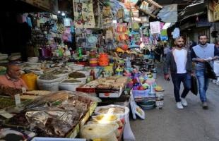 العيد في أسواق غزة رغم الحصار..فيديو