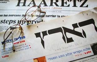 أبرز عناوين الصحف الإسرائيلية يوم الأربعاء