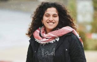 سلطات الاحتلال تصدر حكمًا على الأسيرة ليان كايد من نابلس
