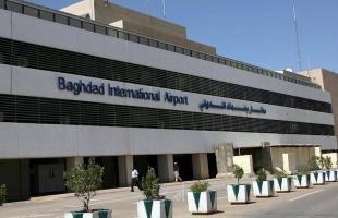 سقوط صاروخ كاتيوشا قرب مطار بغداد