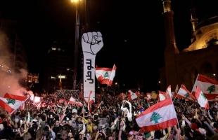 """تظاهرات ليلية احتجاجا على """"السياسة المالية"""" في لبنان"""
