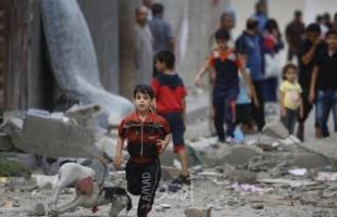بالفيديو.. شاهد: أطفال غزة يحتفلون بعيد الفطر بعد أيام الحرب
