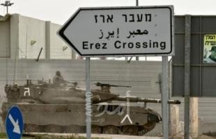 سلطات الاحتلال تتراجع عن قرارها بالسماح لكبار تجار غزة من دخول إسرائيل والضفة