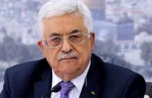 عباس يعزي محافظ سلفيت بوفاة شقيقه