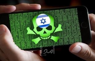 حكومات تتجسس على معارضين وإعلاميين وصحفيين وأكاديميين في العالم