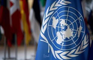 """مكتب الأمم المتحدة لحقوق الإنسان: """"لا يجب استخدام تشريعات مكافحة الإرهاب لتقييد حقوق الإنسان المشروعة"""""""