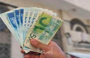 رام الله: المالية تصدر بيانا مهمابخصوص رواتب الموظفين
