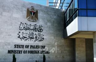 """الخارجية الفلسطينية: جريمة التطهير العرقي في """"حمصة"""" شاهد على إرهاب دولة الاحتلال المنظم"""