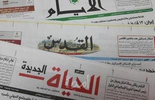أبرز عناوين الصحف الفلسطينية 8/7/2021