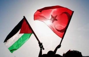 المجلس التنسيقي للقوائم الانتخابية المستقلة يدين خطف سبعة فلسطينيين في تركيا