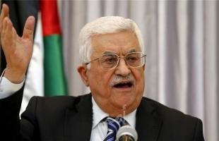 عباس يدعو غوتيريش بالتعاون مع الرباعية الدولية ومجلس الأمن لعقد مؤتمر دولي للسلام