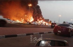 بالفيديو والصور.. الإمارات: اندلاع حريق هائل في سوق عجمان