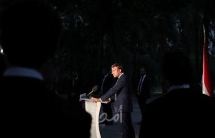 ماكرون: فتح تحقيق شامل في تفجير بيروت هو مطلب للشعب اللبناني ومستقبله على المحك