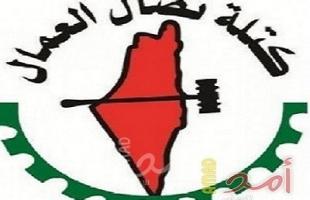 نضال العمال تنعى شهيد لقمة العيش سامر مسلماني وتدعو لفتح تحقيق بالحادث