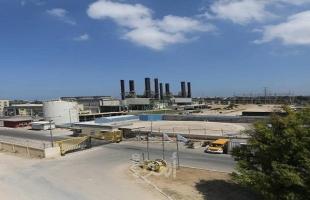 كهرباء غزة: العجز في الجدول مرتبط بالمنخفض الجوي
