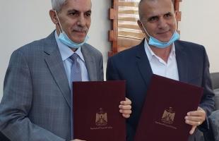 التنمية الاجتماعية توقع اتفاقية تعاون مع المؤسسة الوطنية للتمكين الاقتصادي