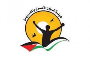 هيئة الأسرى: الاحتلال صعد هجماته في السجون وهناك سياسة تصعيدية ضد المعتقلين