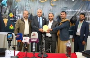 الديمقراطية تنظم وقفة احتجاجية ضد التطبيع مع دولة الاحتلال في صنعاء