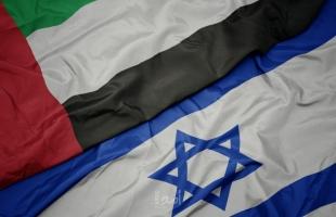 الكنيست الإسرائيلي يقر اتفاقية معاهدة السلامالتي تم توقيعها مع الإمارات