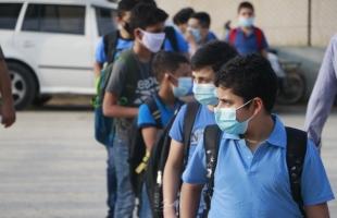 """""""الأونروا"""" توضح موقفها من استئناف """"التعليم الوجاهي"""" في مدارس غزة"""