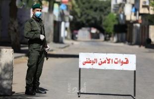 """داخلية حماس تتخذ إجراءات جديدة لمواجهة فيروس """"كورونا"""""""