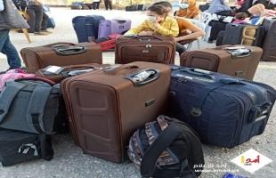 داخلية حماس تصدر تنويهاً للمسافرين الذين لم يستملوا حقائبهم وأمتعتم