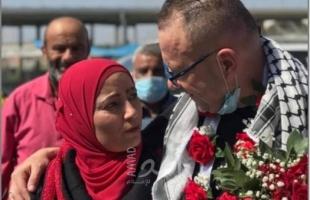 """كيف استقبلت الفلسطينية """"جنان سمارة"""" عريسها بعد غياب 18 عامًا في ظلام السجن"""
