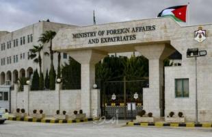 الخارجية الأردنية تدين مصادقة إسرائيل على بناء وحدات استيطانية جديدة