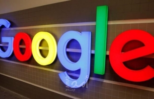 تعرف على مميزات مساحة تخزين جوجل الإضافية؟