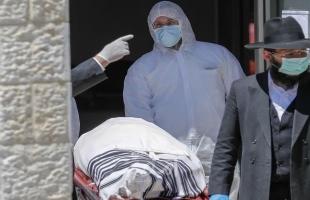 """الصحة الإسرائيلية: (28) حالة وفاة و5229 إصابة جديدة بفايروس """"كورونا"""""""