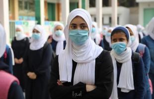 """التربية والتعليم تعلن موعد انتهاء العام الدراسي في فلسطين: """"نهاية يناير 2021"""""""