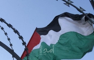 دراسة: حلٌّ كونفدراليٌّ لإسرائيل وفلسطين