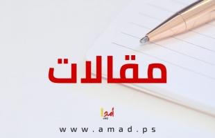 قراءة في كتاب الدكتور أحمد يوسف الإنسان والسياسي والمفكر