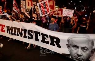 استمرار المظاهرات المُطالبة باستقالة نتنياهو في إسرائيل