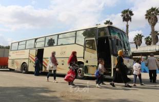 غزة: آلية السفر عبر معبر رفح ليوم الخميس