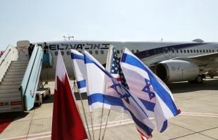 البحرين تعلن دخول اتفاقية الإعفاء من التأشيرة مع إسرائيل حيز التنفيذ