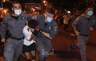 مواجهات بين الشرطة الإسرائيلية ومُحتجين ضد نتنياهو قرب منزله في القدس -فيديو
