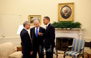 في كتابه الجديد..ماذا قال أوباما في كتابه الجديد عن نتنياهو واليهود والاستيطان؟