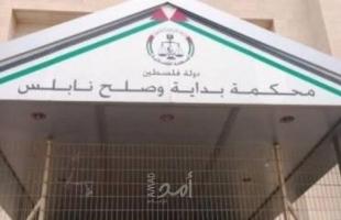 بداية نابلس تصدر حكم بالسجن 7 سنوات ونصف وغرامة لمدان بتهمة حيازة وبيع مواد مخدرة