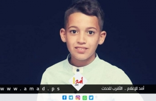 مركز شمس جريمة إعدام الطفل أبو عليا ضحية صمت العالم عن عنف المنظومة الاستعمارية الإسرائيلية