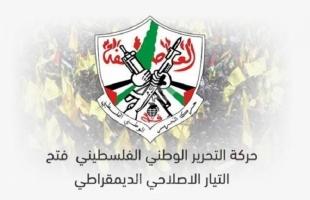 """جنين: """"عزام أبو بكر"""" يعلن استقالته من حركة فتح بسبب سياسة الإهمال في علاجه"""