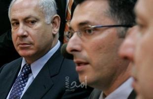 """انسحاب """"ساعر"""" من الليكود وتداعياته على الخارطة الحزبية في إسرائيل"""