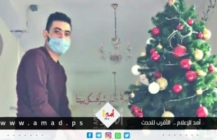 مسيحيو قطاع غزة محرومون من احتفالات الكريسماس في مهد المسيح- فيديو
